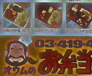 s18お弁当