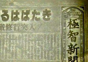 s18オウム本05