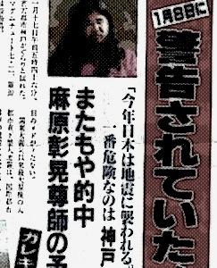 s20bk宣伝ビラ
