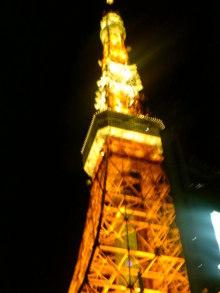 北の果てであいましょう-東京タワー