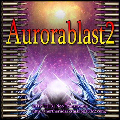 Aurorablast2ジャケット