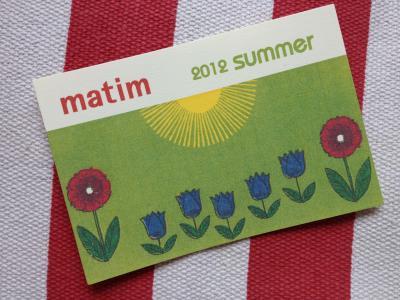 matimv2012 summer