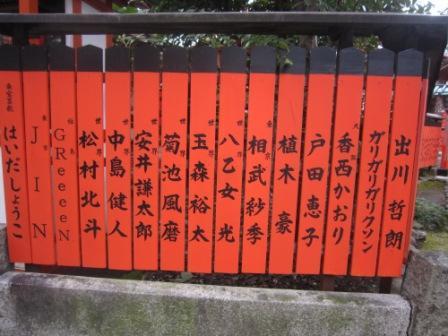 京都MG_3640