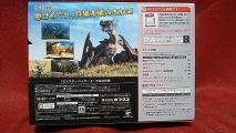 MH4 3DSLL ゴア・マガラブラック 裏