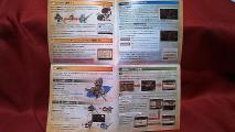 MH4 ソフト 簡易説明書 3
