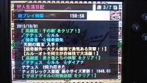MH4 ギルドカード 狩人生活日記 159時間58分 1001