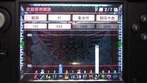 MH4 ギルドカード 武器使用頻度 1014