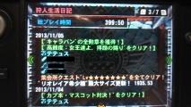 MH4 ギルドカード 狩人生活日記 399時間50分 1105