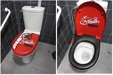 yamaha toilet