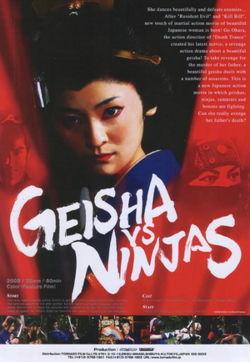 250px-Geisha_vs_Ninjas.jpg