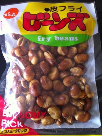 beans1105.jpg