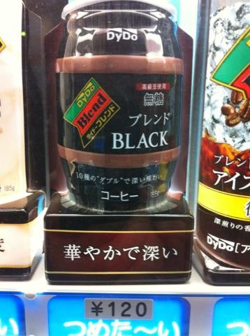 black0915.jpg