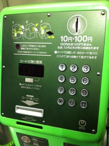 telephone1009.jpg