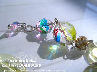 虹を纏う オールドアイリス ブレス