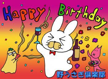 birthday_20120606205524.jpg