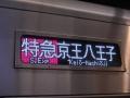 PIC_8228.jpg