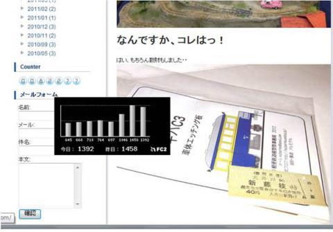スライド6_