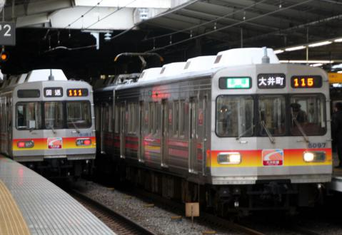 8081F 8097F_20120117_mizonokuchi