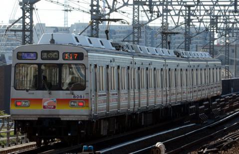 DSC_8708 20121206