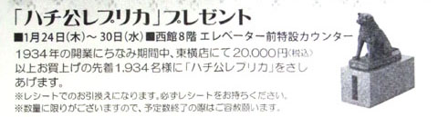 RIMG0110 - コピー