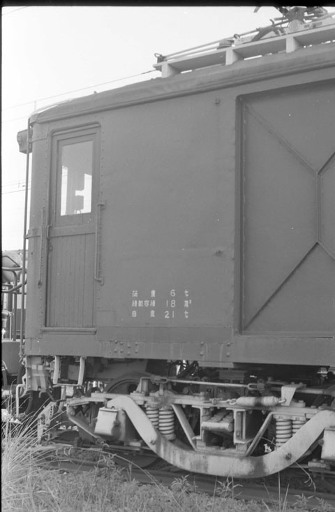048 1977-08-05_15