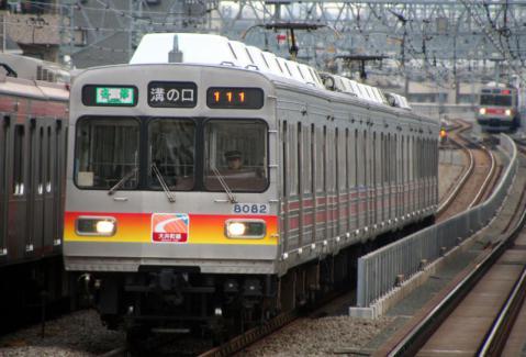 8082_2_20120117_mizonokuchi.jpg