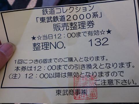 DSC_0028_20121204172150.jpg