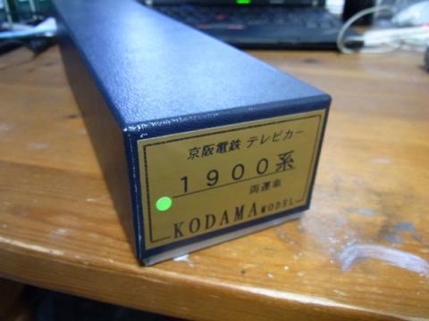 RIMG0001_201308122124149a2.jpg