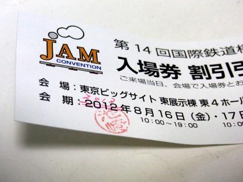 RIMG0003_2013081521291018e.jpg