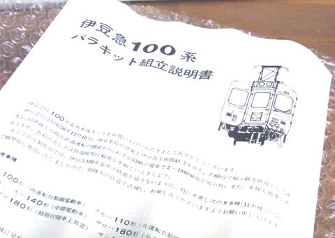 RIMG0006_20121117184053.jpg