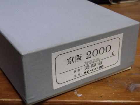 RIMG0007_2013081221245595c.jpg