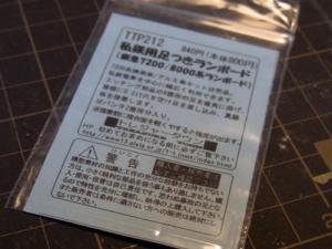 RIMG0008_20120430195630.jpg