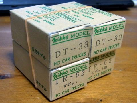 RIMG0013_20130705205932.jpg