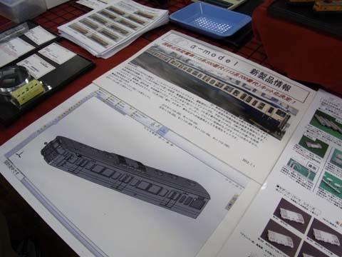 RIMG0024_20120705200507.jpg