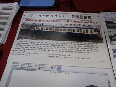 RIMG0025_20120705200508.jpg