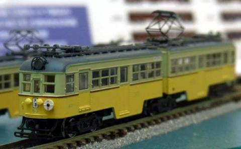 RIMG0030_20120801223851.jpg
