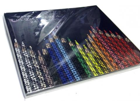 RIMG0030_20130930194127b91.jpg