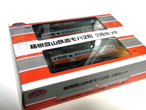 RIMG0031_20131005195504147.jpg