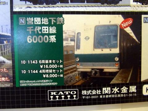 RIMG0032_2014021020595864b.jpg
