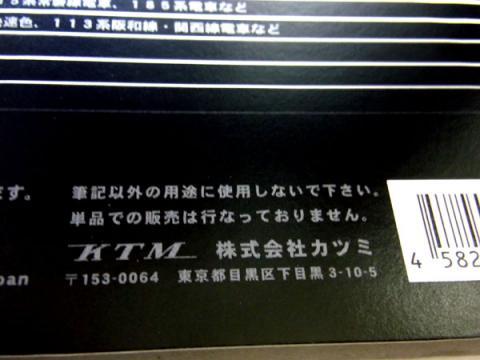 RIMG0033_20130930194129770.jpg