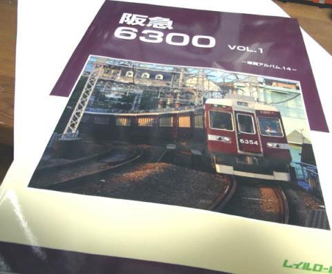 RIMG0041_20121006172627.jpg