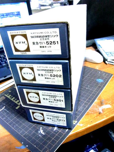 RIMG0041_20130629205317.jpg