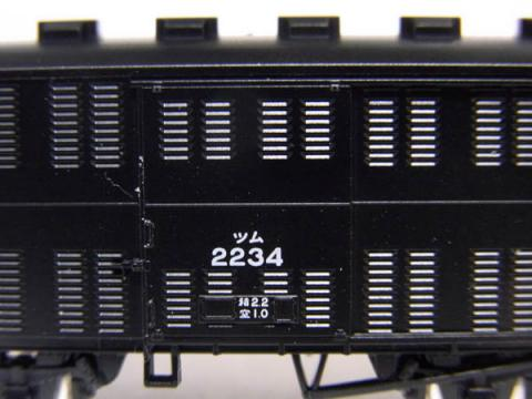 RIMG0043_20121002194116.jpg