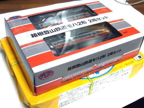 RIMG0044_201310051957592a8.jpg