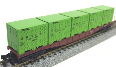 RIMG0045_20121002194024.jpg