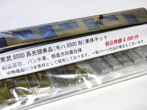 RIMG0045_20130903222110f19.jpg