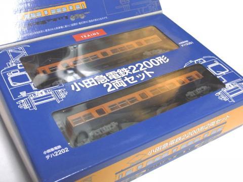 RIMG0049_20130629205318.jpg