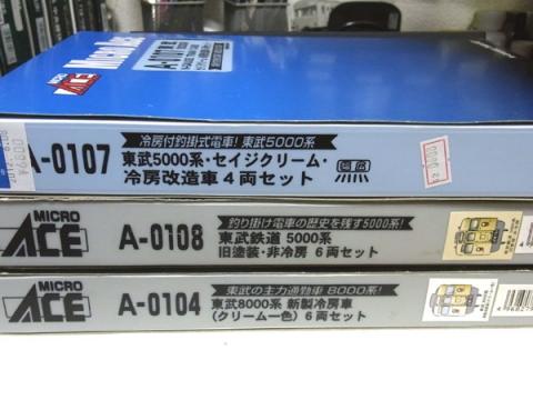 RIMG0121_201311082138447a3.jpg