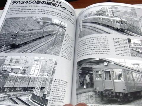 RIMG0158.jpg