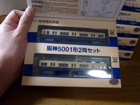 RIMG0166_20131024233152cd3.jpg